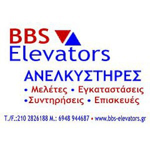 BBS-ELEVATOR