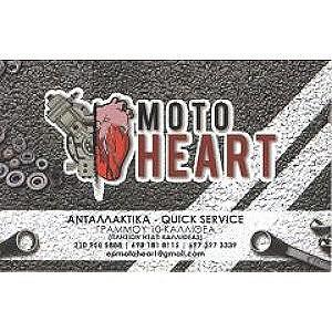 MOTO-HEART