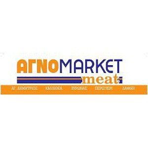 agno_market