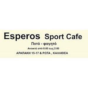 esperos-cafe