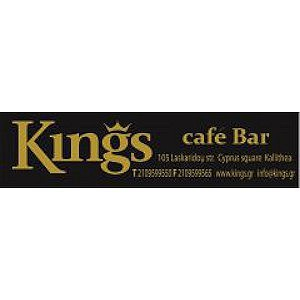 kings-cafe