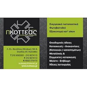 kotteas