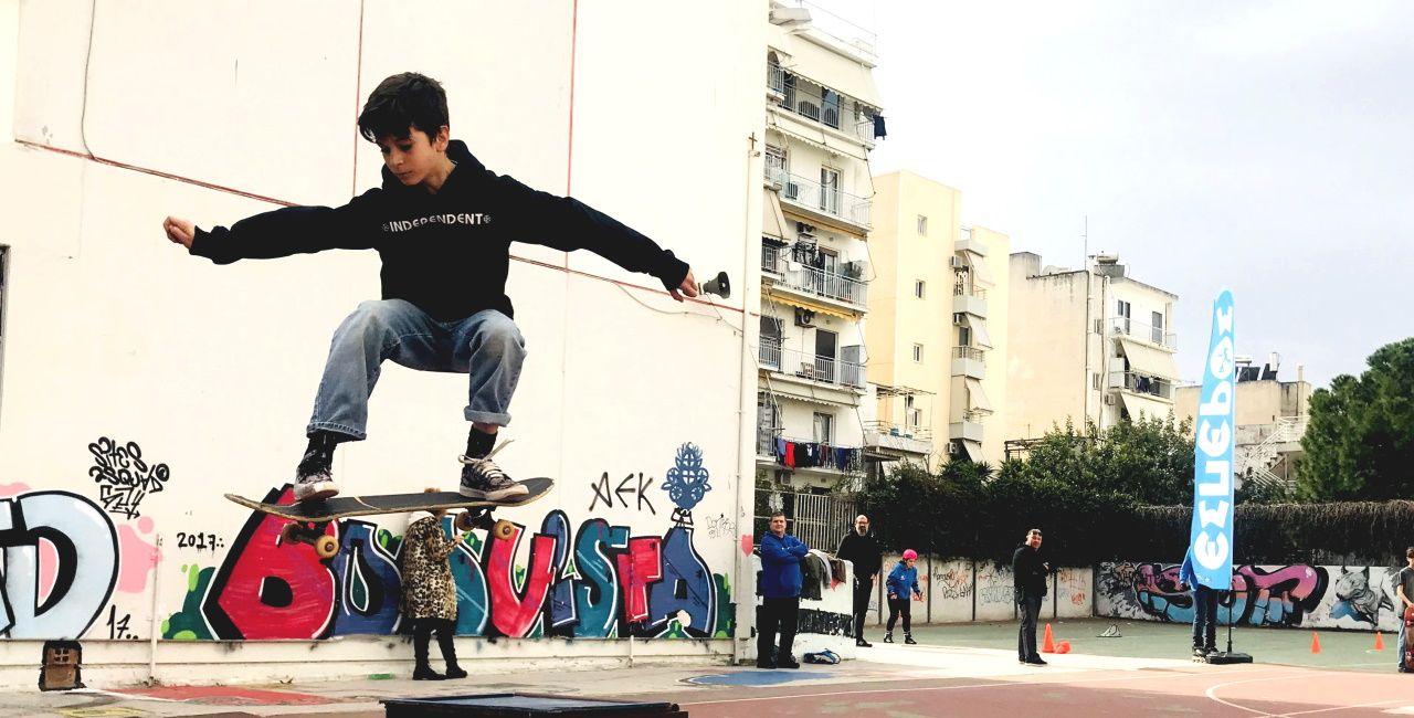 Εσύ ήξερες ότι στην Αθήνα γίνονται μαθήματα skateboarding;